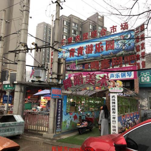 餐饮酒楼火锅店 游乐园旺铺 租金便宜人流量大
