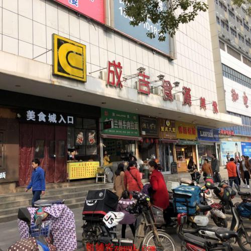 广埠屯临街商圈美食城整体转让