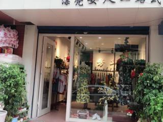 艳山红同心西路28平米服装店转让