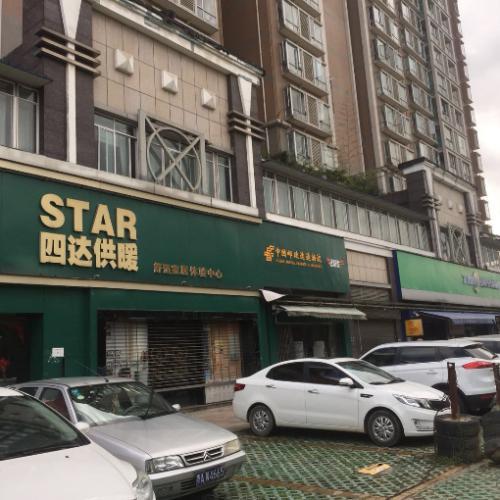八匹马通汇商务酒店旁220平米空门面房东直租