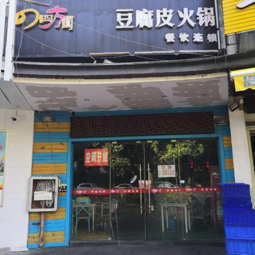 中天花园临街200平米火锅店转让