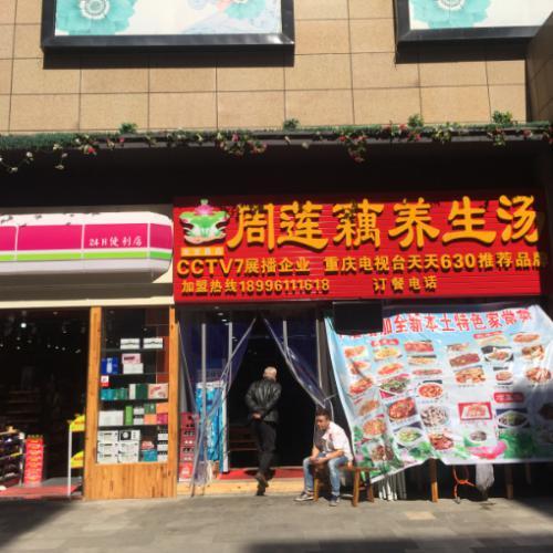 云岩区北京路一楼门面转让