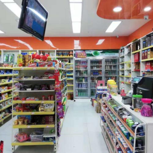 花果园超市因事急转