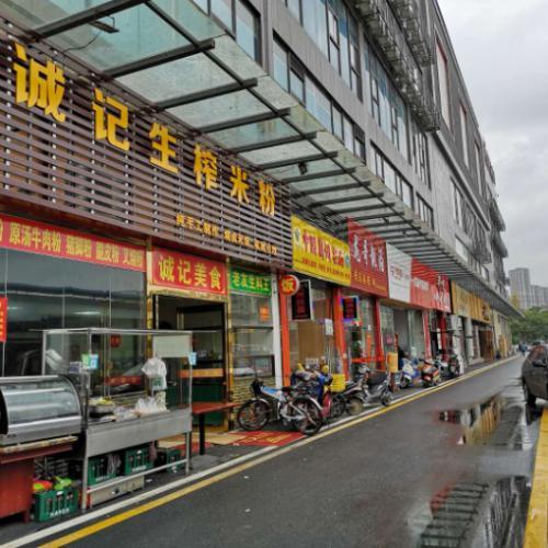 江南双门头餐厅整体急转!门前就是停车场