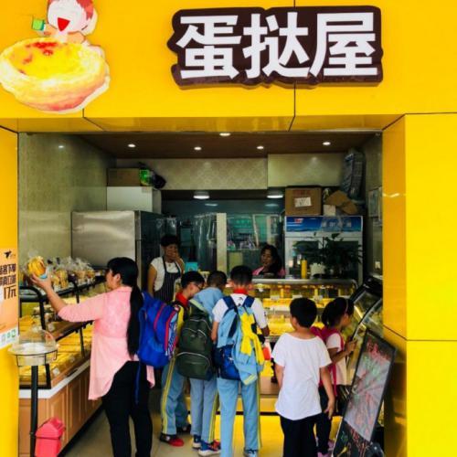 安康路20平米盈利烘焙甜品店转让