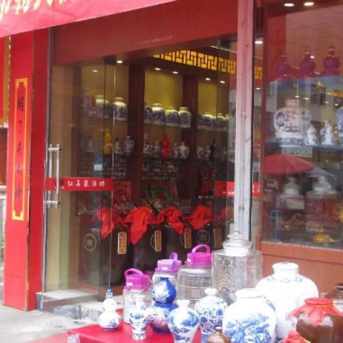 北辰片区江东四季园90平米品牌白酒(大地鸿)专卖店急转