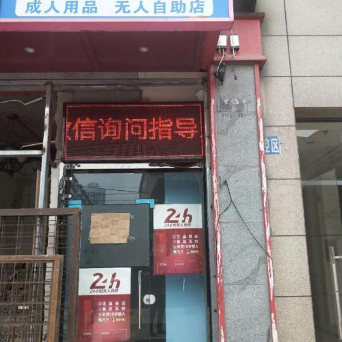 徐东15平餐饮酒楼 生活服务 医疗器械转让(行业不限)