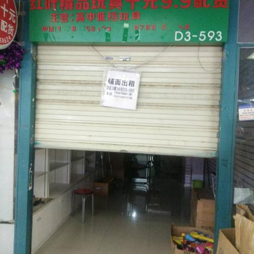 新螺蛳湾商贸城一期30平米出租