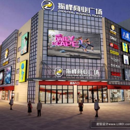 王家桥振峰商业广场火热招商、有免租期