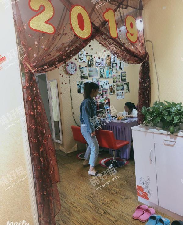成熟小区经营多年美容院诚心转让