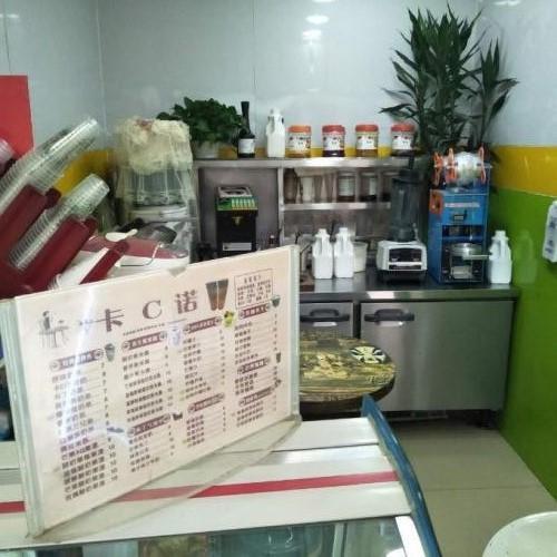 临街品牌盈利奶茶店低价急转