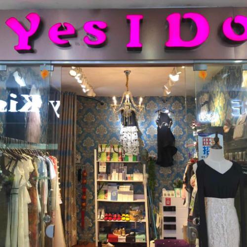 国贸购物中心25平米服装店转让 接手可经营