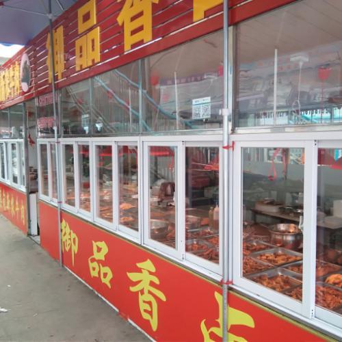 蔡甸菜市场入口卤菜小吃餐饮酒楼转让