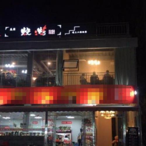 临街盈利餐厅可转可租带天台