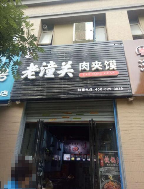 临街餐馆低价转让或者出租(业态不限)