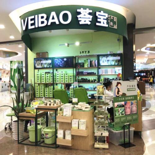 朝阳悦荟广场沃尔玛18平米化妆品店转让