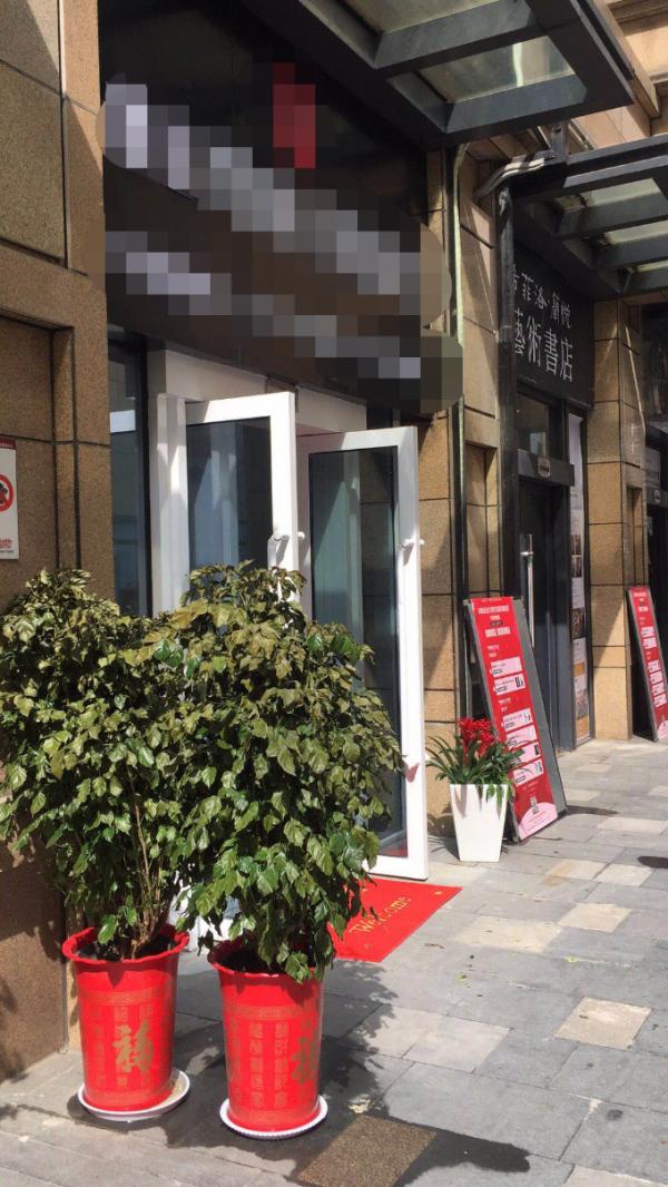 汉街步行街美容院招租美甲美睫纹绣头疗项目入驻