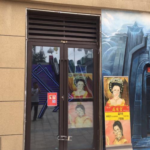 凤城二路商业街旺铺转让或出租