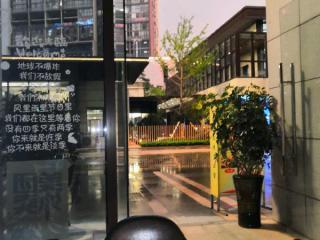 金阳北大梦想城电影院旁奶茶吧出租
