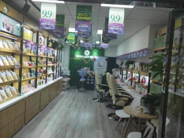 曲江汉华城化妆品店诚心转让