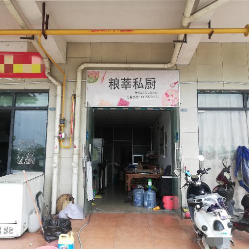 西乡塘高校外卖店转让 月销2000+单