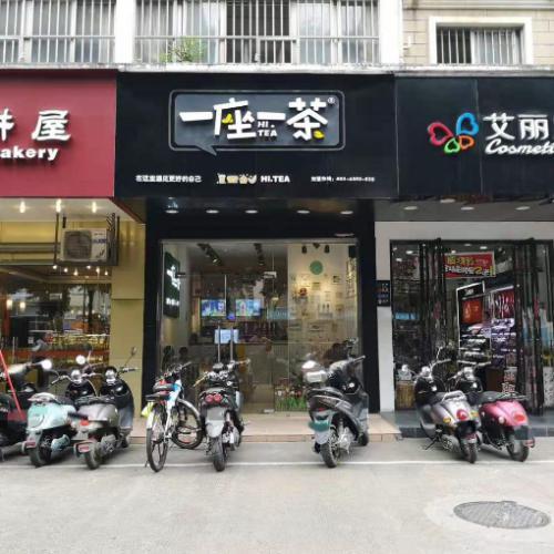 急转西乡塘临街27平米奶茶店