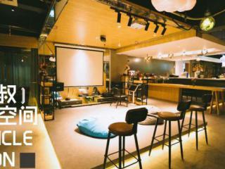 西乡塘大学城咖啡厅桌游室聚会转让
