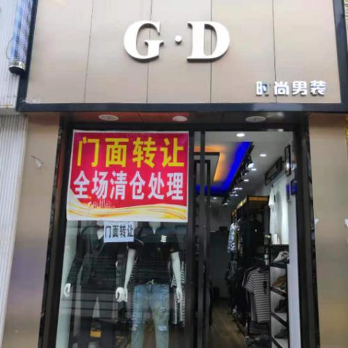 二戈寨商业街服装店转让/转租