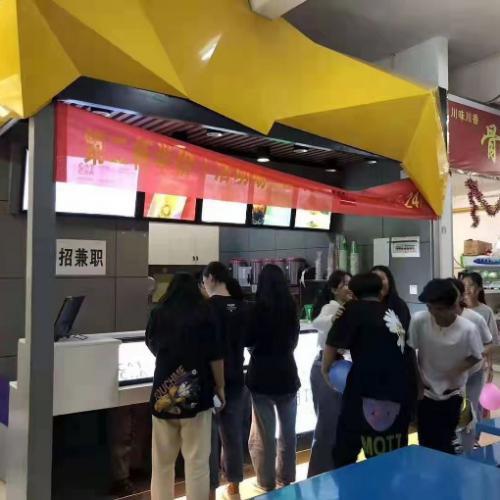 明阳技工学校封闭式学校食堂奶茶店急转