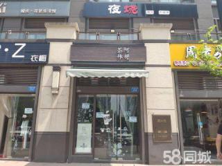 西永永祥路53平米酒楼餐饮转让