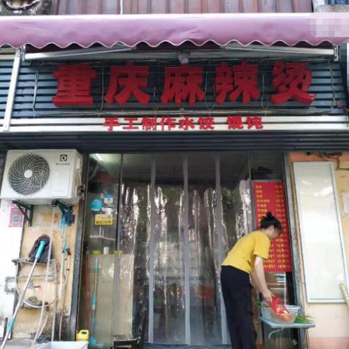 小吃街麻辣烫店快餐店盈利转让