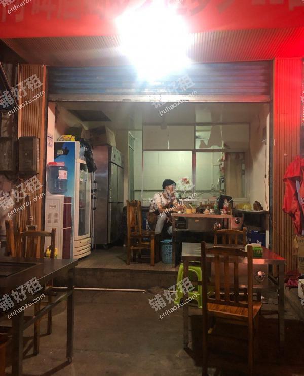 大营坡万江路15平米小吃快餐店转让