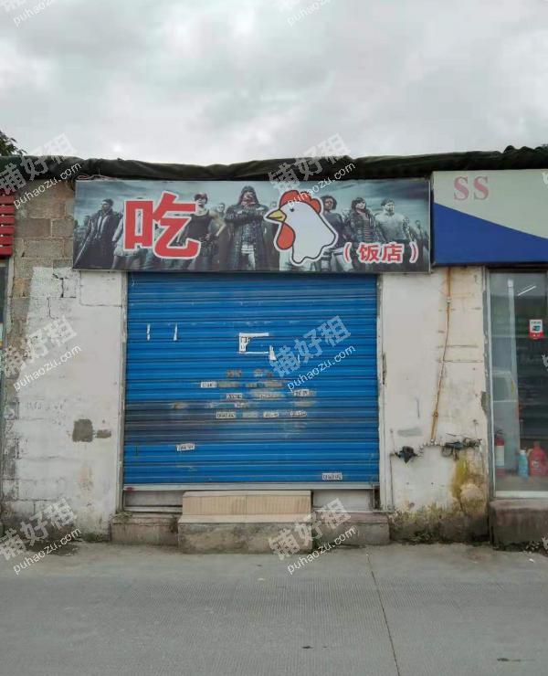 甘荫塘大职路35平米小吃快餐店转让