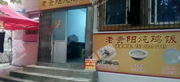 金阳医院白云大道65平米小吃快餐店转让