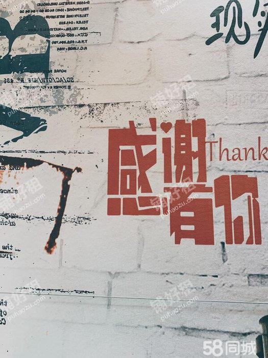 长江路长江路39平米小吃快餐店出租