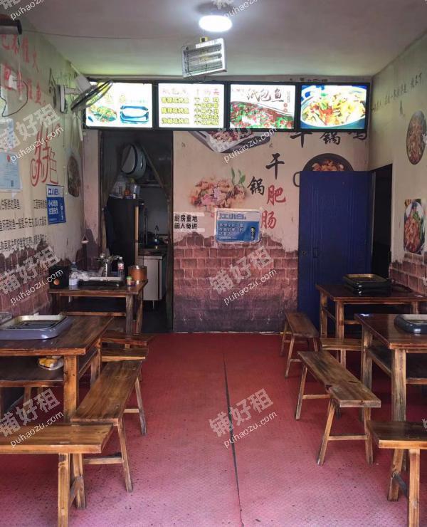 S10260平米小吃快餐店转让