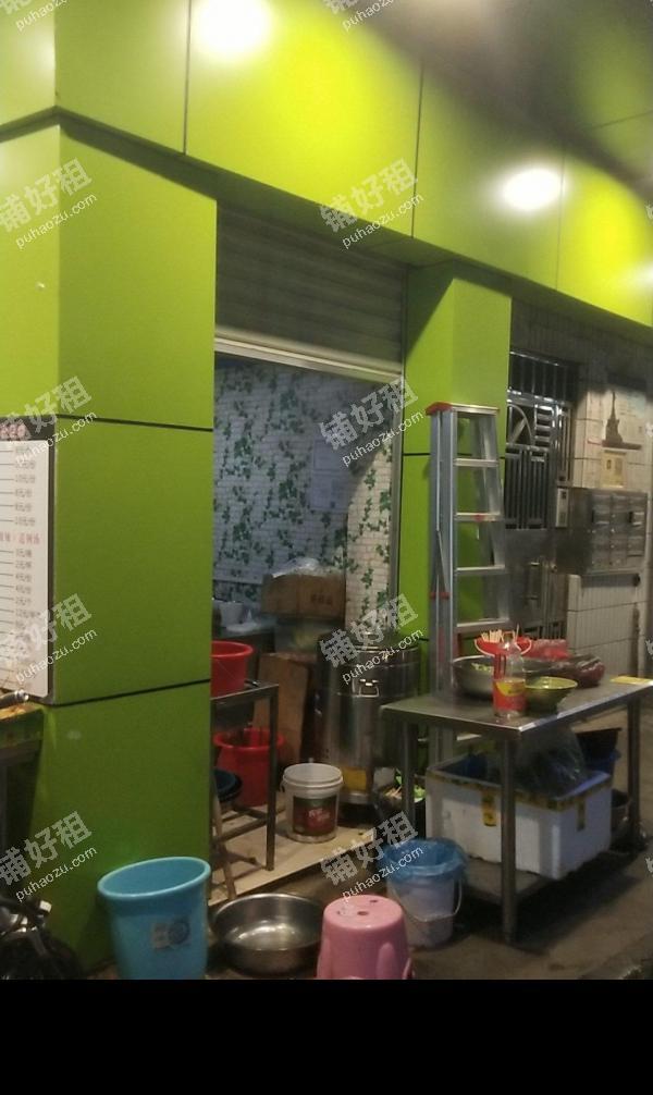 淘金横枝岗路8平米小吃快餐店转让