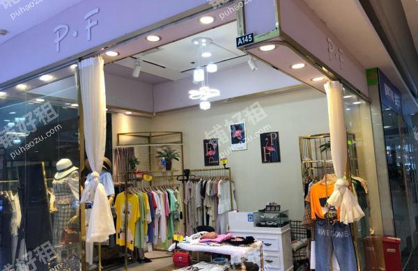 石井仁德街32平米服装店转让