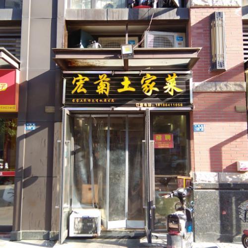 仁和路地铁站旁小区公寓临街餐饮酒楼诚转