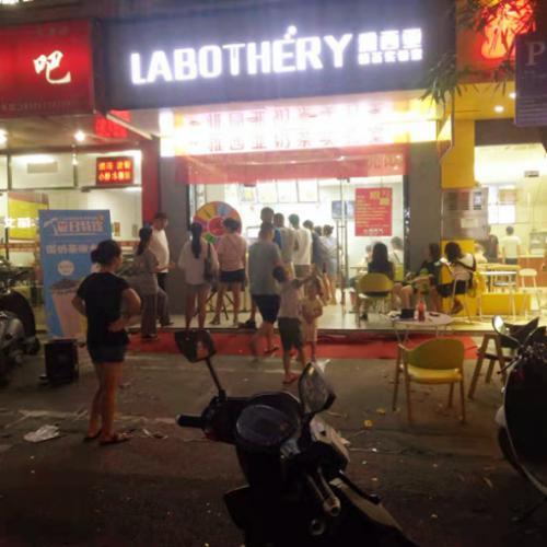 大沙田片区近地铁口临街奶茶店铺面急转