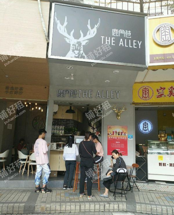 杨箕中山一路10平米特色餐厅转让