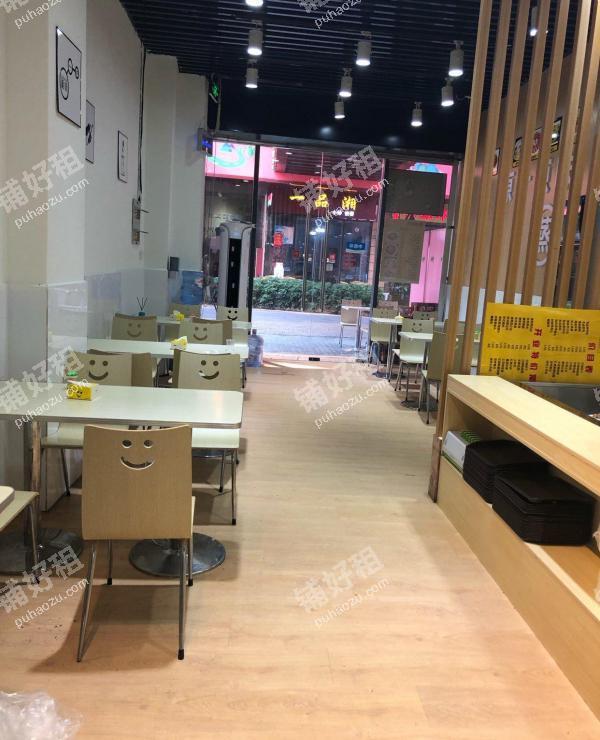 荔城78平米小吃快餐店转让