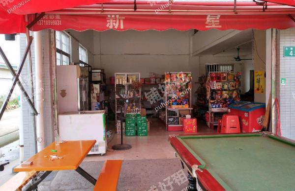 花东镇S118(花都大道)100平米便利店转让