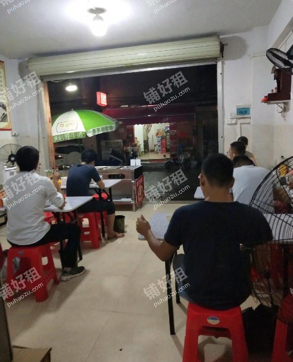 华南敦仁坊大路50平米小吃快餐店转让