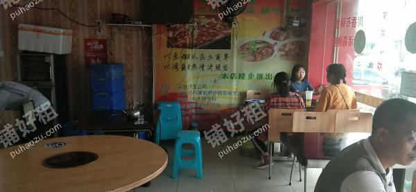 X001(孟关大道)70平米酒楼餐饮转让