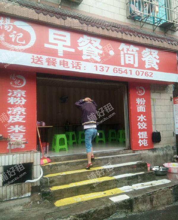 长江路珠江路18平米酒楼餐饮转让