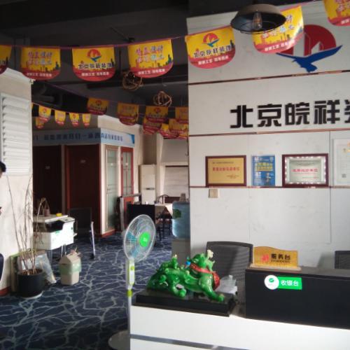 王家湾310平米装修公司转让