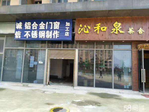 珠江郦城临街门面出租