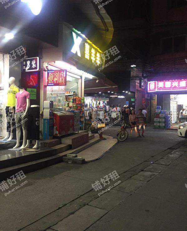 人和鹤龙六路80平米服饰鞋包转让
