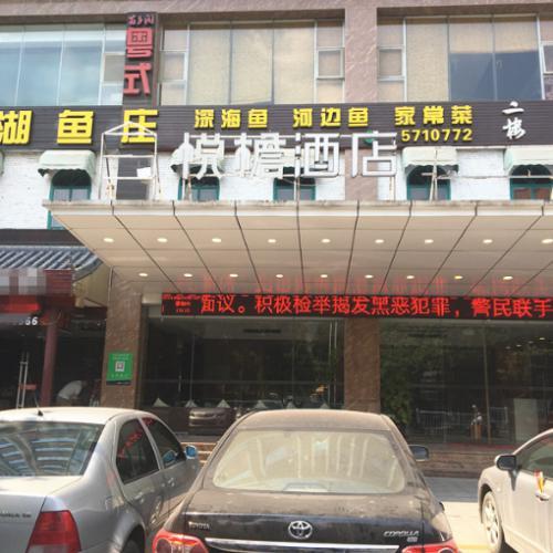 青秀区琅西地铁口豪华装修460平私房餐馆转让